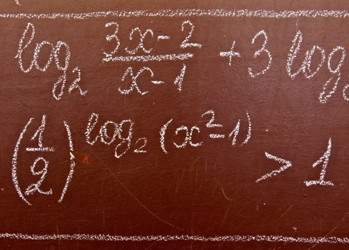 Как решать логарифмическое неравенство