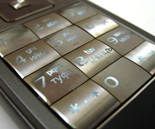 Как сделать бесплатный интернет на телефоне