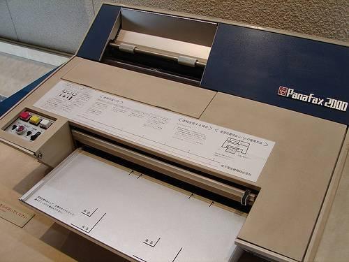 Как принимать факс по интернету