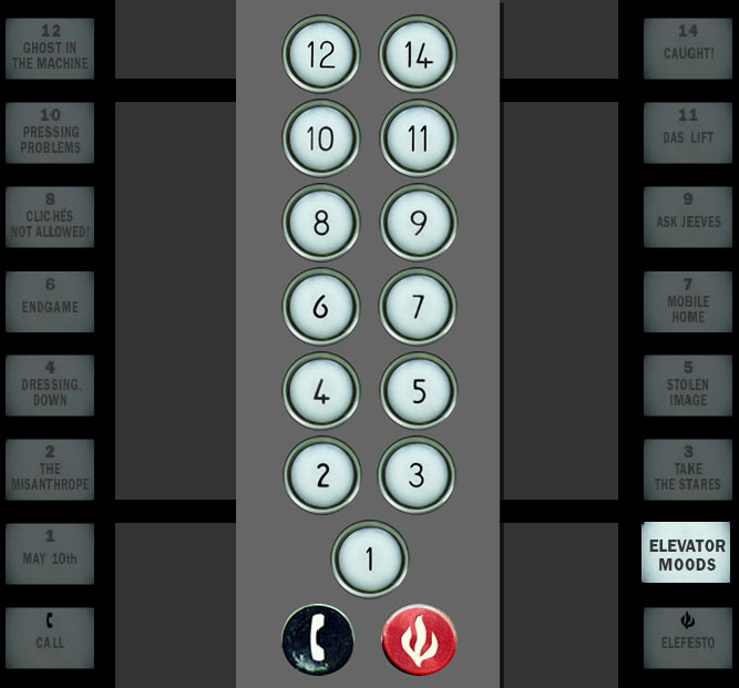 Как сделать лифт