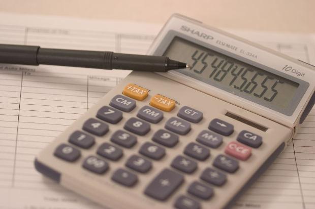 Как просчитать стоимость