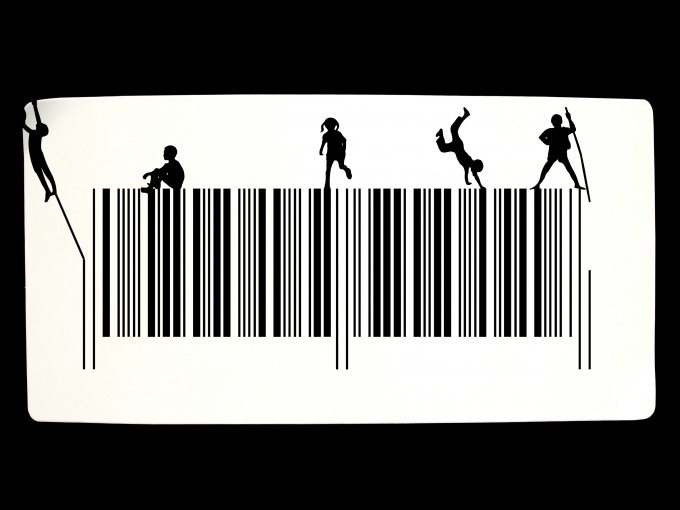 How to obtain a barcode