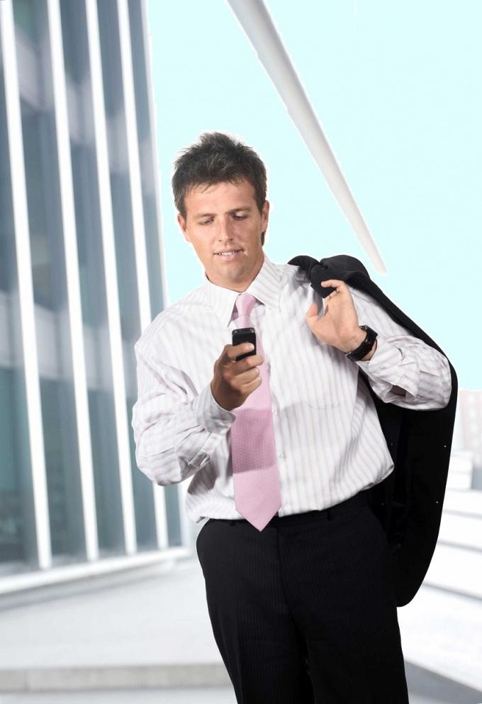 Как отказаться от предложенной работы