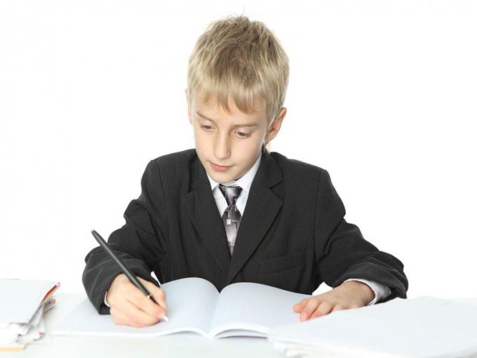 Как написать заглавную букву