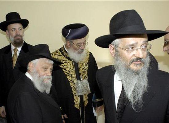 Как принять иудаизм
