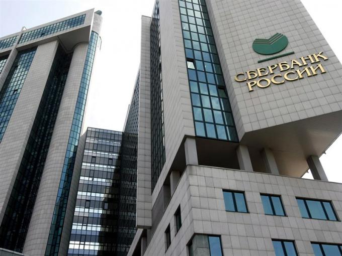Как взять ссуду в Сбербанке России
