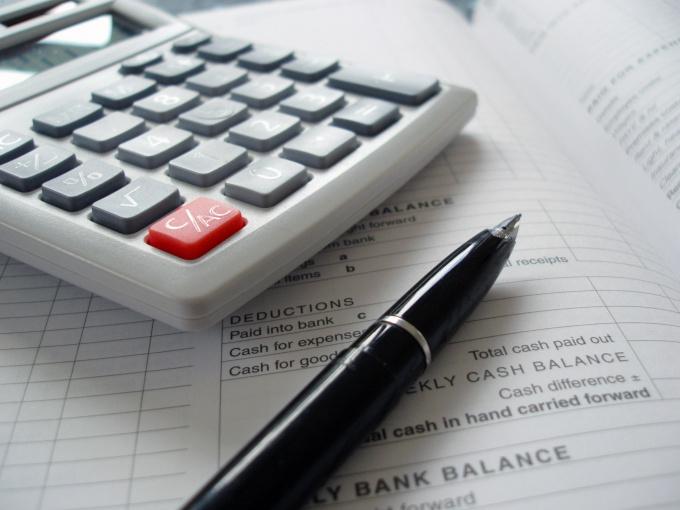 Как посчитать чистые активы предприятия