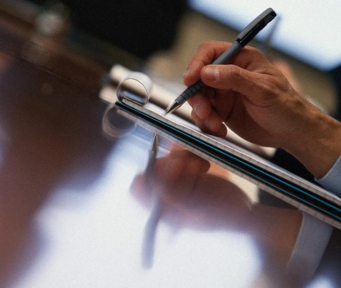 Как написать перспективный план