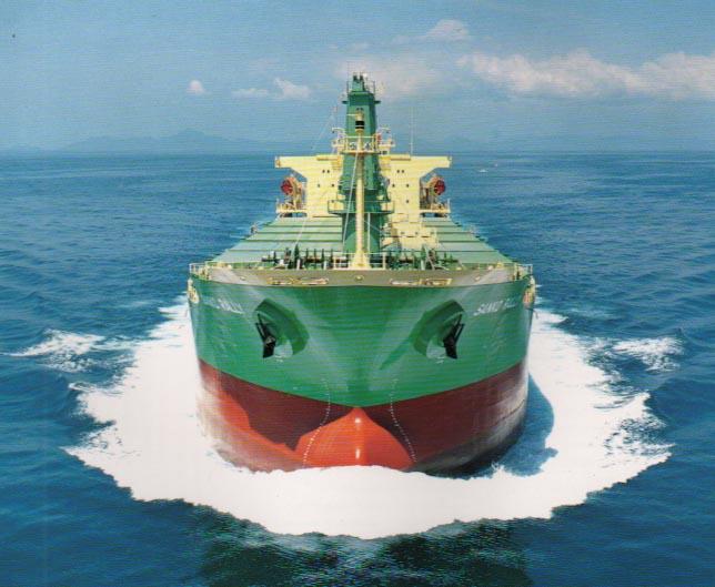 Как устроиться на <strong>судно</strong>