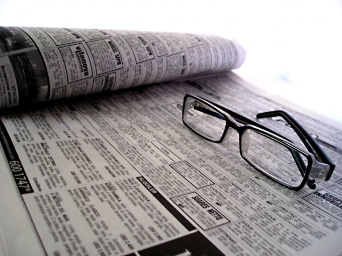 Блат и рекомендации или как быстро найти работу бывшему студенту