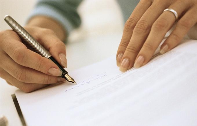 Как заключить трудовой договор с работником