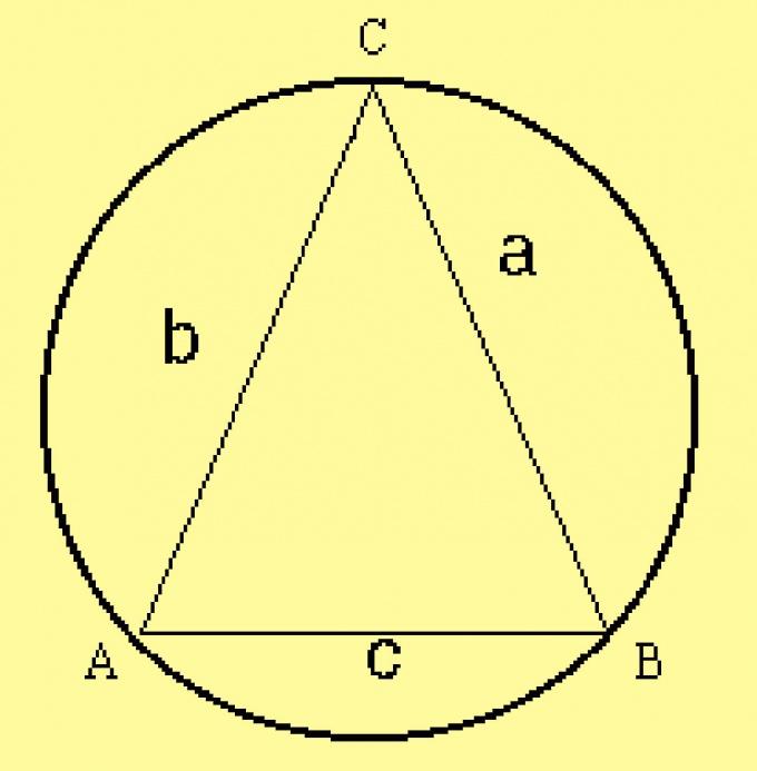 Найдите центр окружности, описанной вокруг треугольника