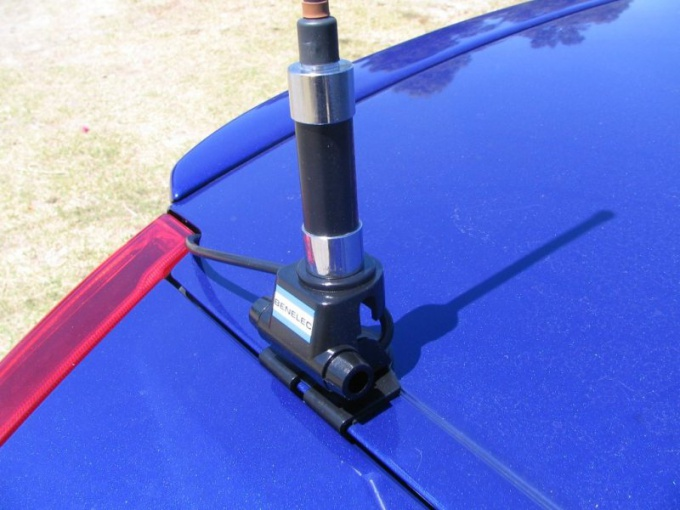 How to make car <strong>antenna</strong>