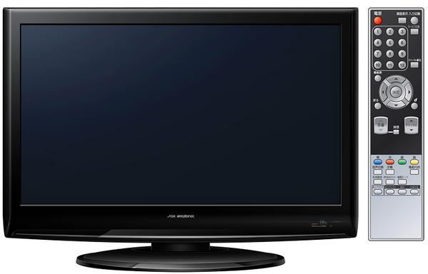 Как подключить два телевизора к спутниковой антенне