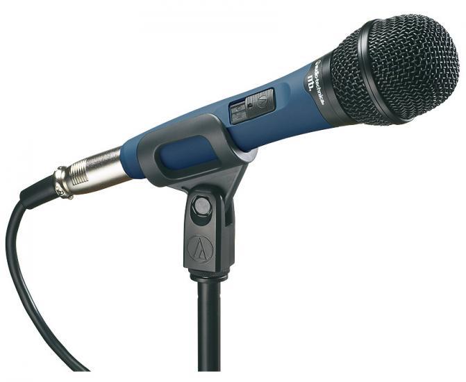 Как повысить чувствительность микрофона