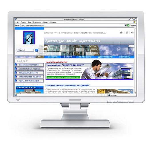 Как открыть веб-страницу