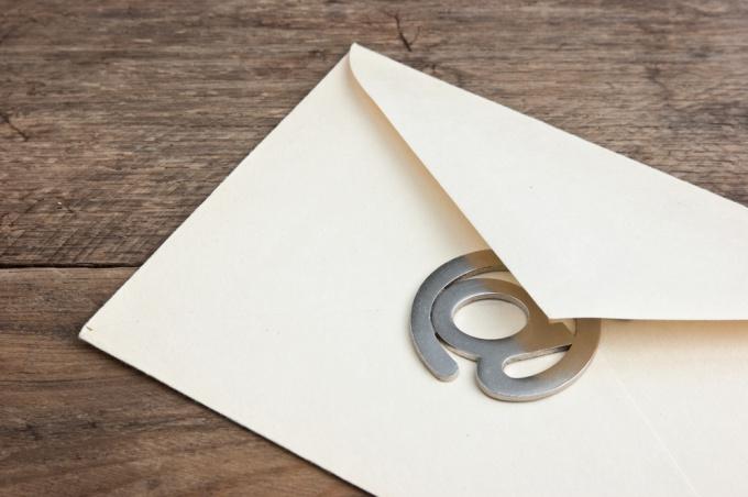 Как настроить получение почты