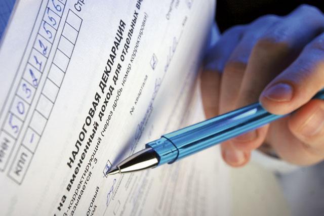 Как заполнить налоговую декларацию по вмененному доходу