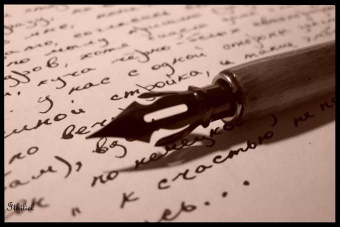 Как заполнить заявление на имущественный вычет