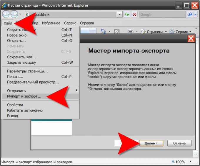 How to save <em>bookmarks</em> <b></b> reinstalling <strong>system</strong>