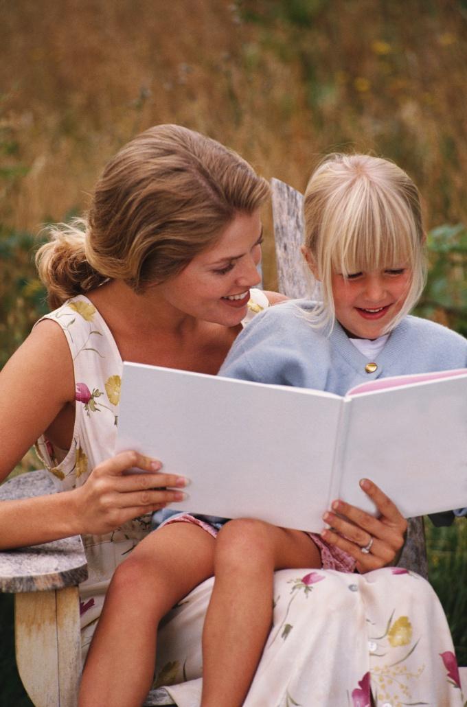 Превратите чтение в увлекательную игру