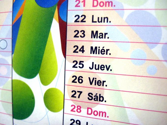 иностранный календарь