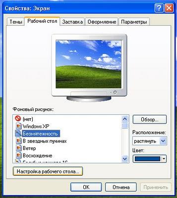 How to set desktop computer