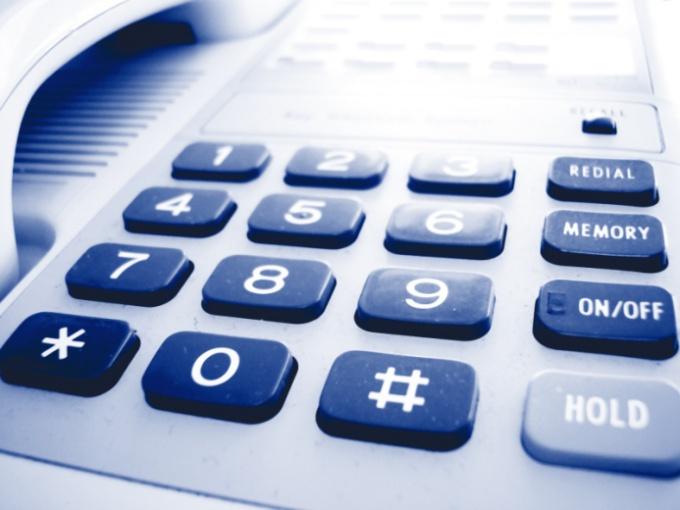 Как узнать телефонный код