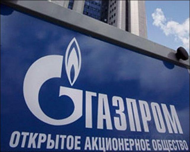 Как заработать на акциях Газпрома