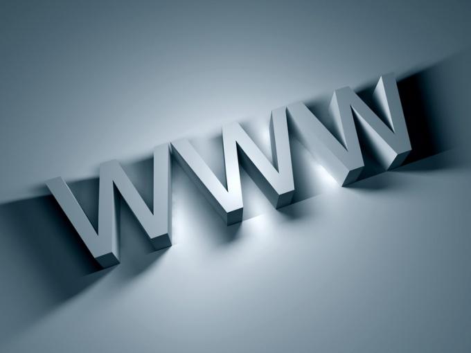 Как изучать интернет