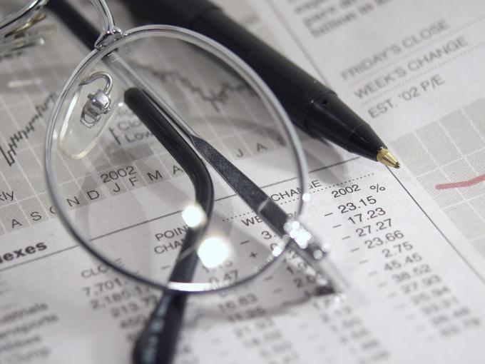Составление аналитической записки требует серьезных размышлений
