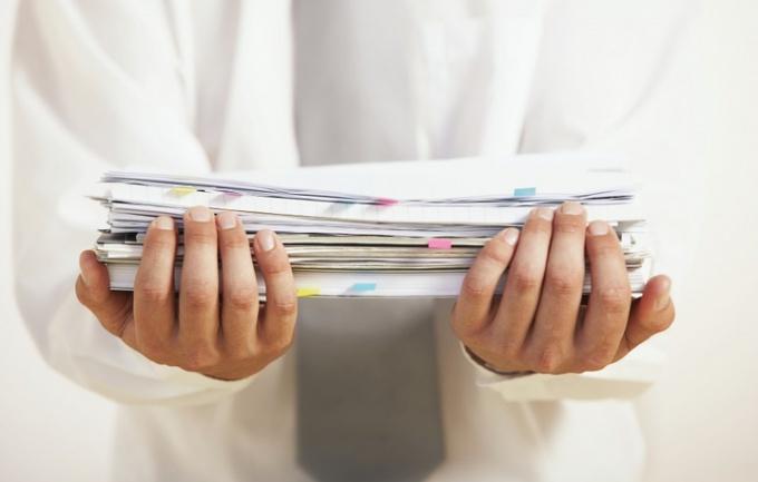 Как внести изменения в правила внутреннего трудового распорядка