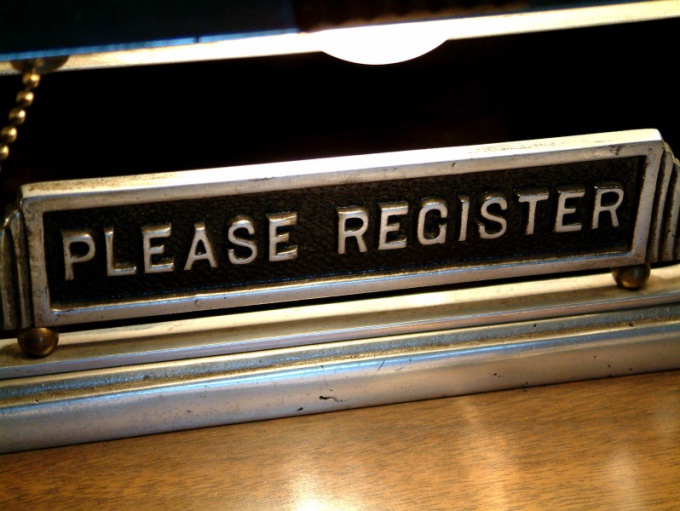 How to register by mail