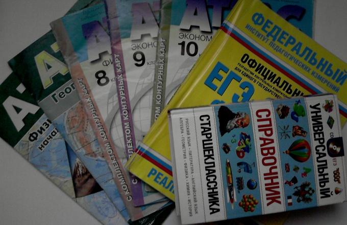 Как подготовиться к ЕГЭ по географии