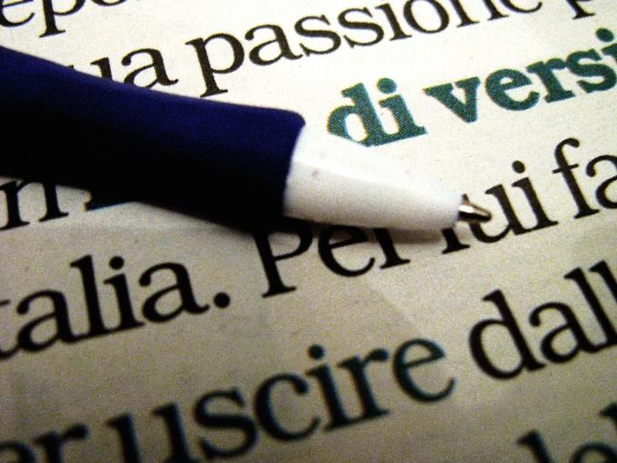Как пересказать английский текст