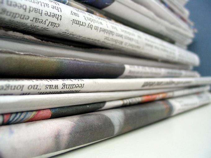 Как напечатать газету