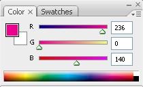 Как изменить <strong>цвет</strong> <b>кисти</b>