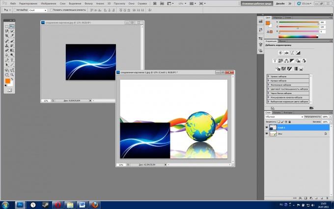 Как соединить два рисунка