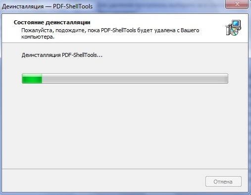 Как удалить <strong>программу</strong> с <b>панели</b> <em>управления</em>