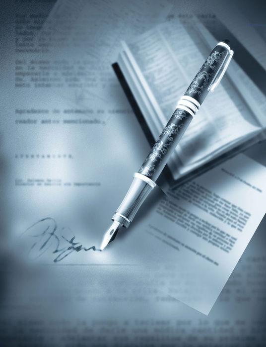 Предметом договора ренты может быть любое имущество