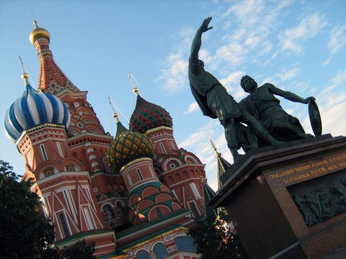 Как получить временное разрешение на проживание в России