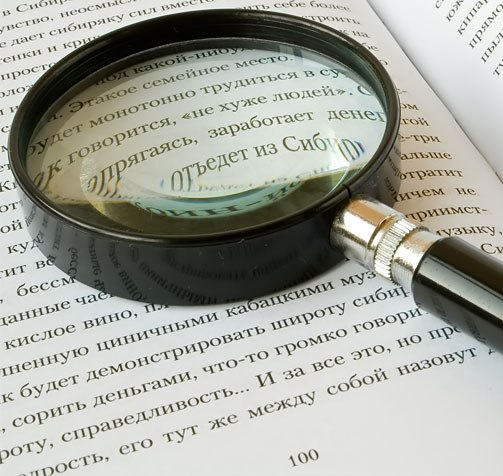 Как обнаружить человека по фамилии в Санкт-Петербурге