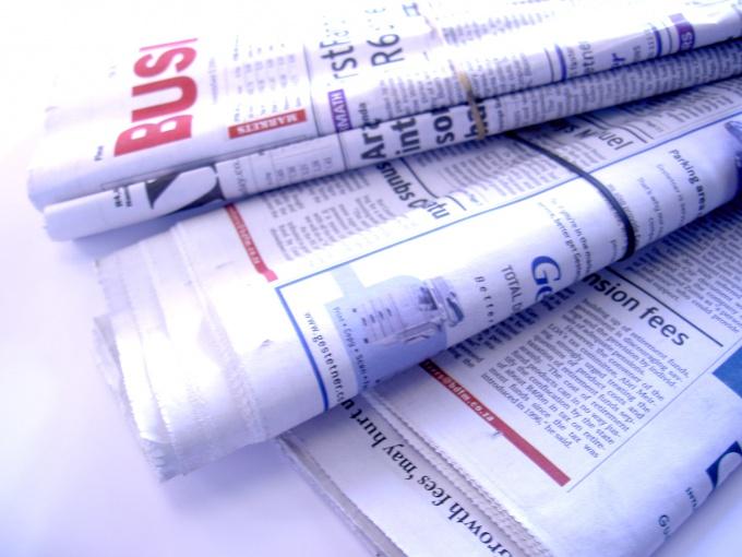 Как сделать на сайте новости