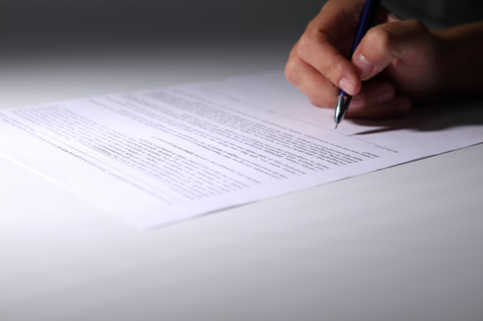 How to write an objection to the petition