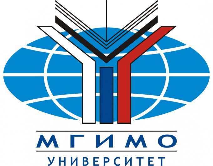 Как поступить в МГИМО на бюджет