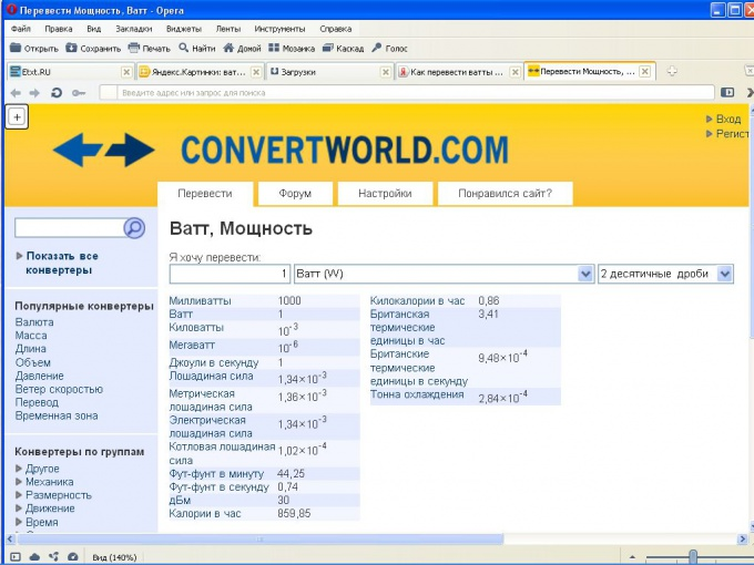 An example of online Converter