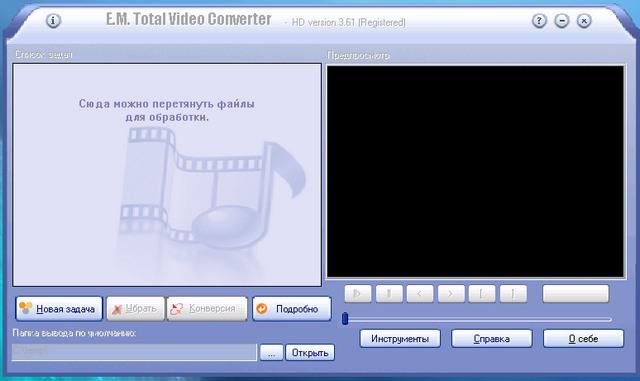 Как уменьшить <b>размер</b> <strong>видеофайла</strong>