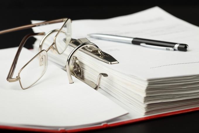 Как писать постановление