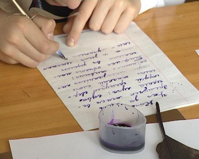 Как писать сочинение по русскому языку