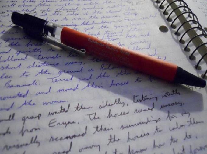 """Как писать """"имея в виду"""""""